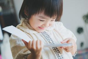 8子ども読書推進