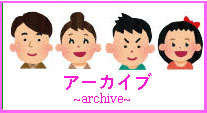 archive2