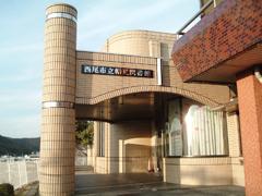 幡豆図書館